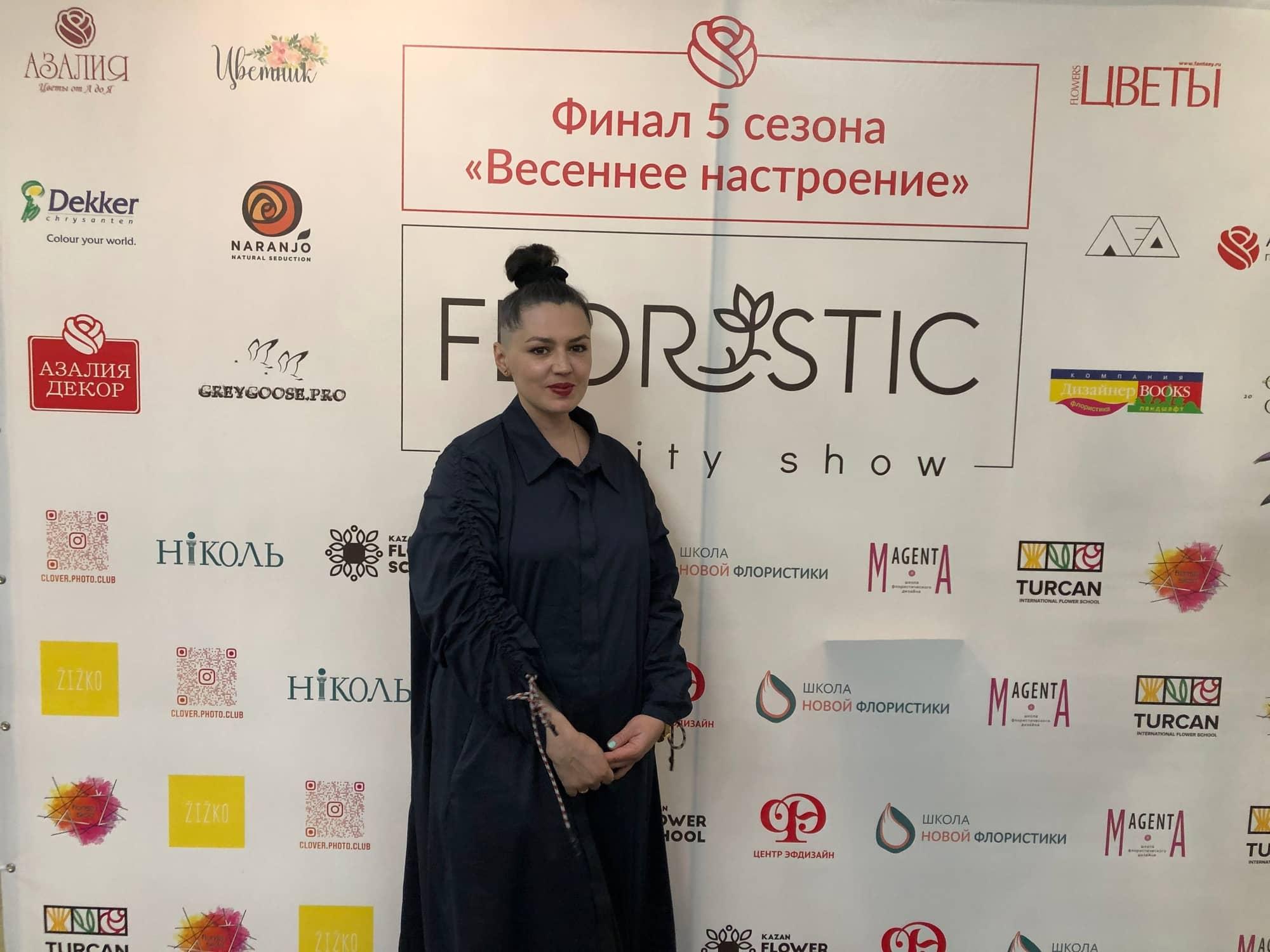 Партнеры 5 сезона РЕАЛИТИ ШОУ FLORISTIC