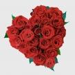 Композиция в форме сердца из 21 красной розы