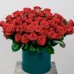Шляпная коробка из 75 Красных роз