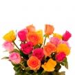 Яркий букет из 19 роз ассорти