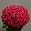 Букет «51 малиновая роза»
